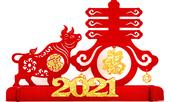Китайски хороскоп за годината на Белия Метален Бик