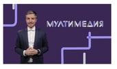 """Предаването """"Мултимедия"""" по Bulgaria ON AIR навърши 1 година"""