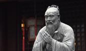 Съвети за успех от Конфуций