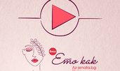 """Влог Ето как: Епизод 4 """"Как чакрите помагат да бъдем щастливи в любовта"""" (Видео)"""