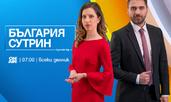 """Новото лице на """"България сутрин"""": Журналистите имаме власт, но и отговорност"""