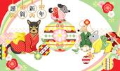Късметлийски цветове според китайския зодиакален знак