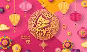 Китайски хороскоп за годината на Жълтото земно куче