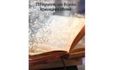 """""""Дар от мъдреците"""" събира 158 притчи от всички краища на света"""