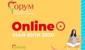 """Гледайте """"Форум бременност и детско здраве"""" в 16:30 часа на живо на Puls.bg"""
