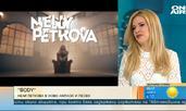 """Нели Петкова изненадва с новата си песен """"Body"""""""