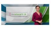 """""""Завърналите се с Петя Кертикова"""" под прожекторите на престижна турска телевизи"""