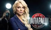 Венета Райкова с шокиращи признания за себе си