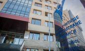 ВУЗФ обяви прием в най-новата си магистратура по финансов и здравен мениджмънт