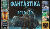 """На хартия и във файл излезе алманахът """"ФантАstika 2019-20"""""""