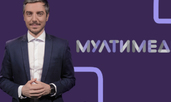 """Предаването """"Мултимедия"""" по Bulgaria ON AIR с нов час на излъчване"""