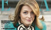 Десислава Радева за срещата и живота си с Румен Радев