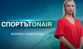 Моника Симеонова: Мечтая да разкажа историите зад големите медали