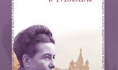 Новела на Симон дьо Бовоар, за първи път на български