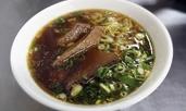 Супа с телешко и праз лук