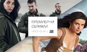 Командоси и принцеси завладяват ефира на Bulgaria ON AIR през лятото