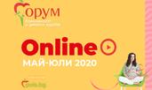 """Детските алергии – акцент на """"Форум бременност и детско здраве"""" на 27 юни"""