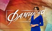 """Семейното предаване """"Фамилно"""" с Доника Ризова – по Bulgaria ON AIR от 18 ноември"""