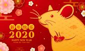 Китайски хороскоп за годината на Белия Метален Плъх (Мишка)