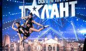 """12 изпълнения се борят за 50 000 лева на финала на """"България търси талант"""""""