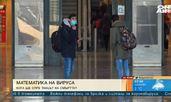 Проф. Константинов: Пикът на епидемията ще бъде в близките 20 дни