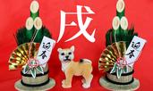 Годината на Жълтото земно куче – По-хубава за Близнаци, Лъвовете да внимават